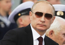 Путин назвал главные внутренние опасности для России. Среди них — политический экстремизм