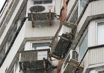 В Москве планируется изменить правила установки кондиционеров на зданиях