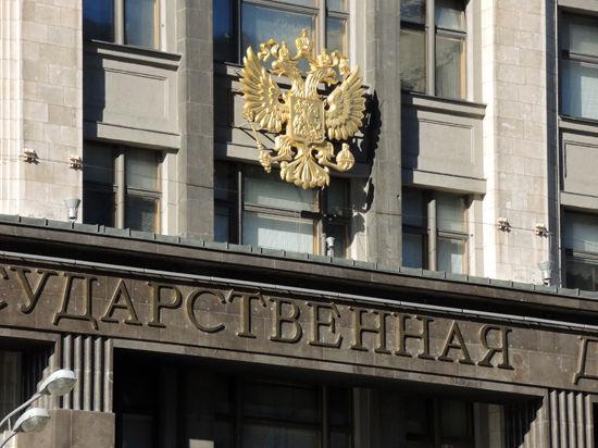 Госдума разрешила передавать информацию об иностранных клиентах налоговым органам США