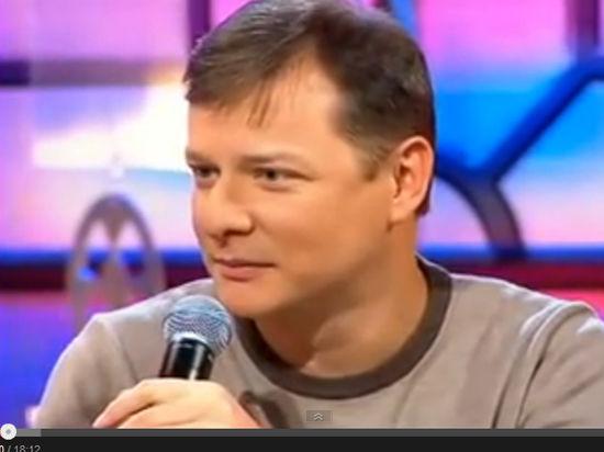 Заподозренного в педофилии депутата Ляшко проверяет СБУ из-за