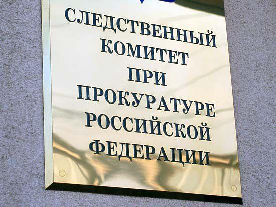 Сенатор Добрынин: «Милонова надо проверить на экстремизм и вменяемость»