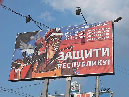 Банки грозят записать жителей Донбасса в реестр должников