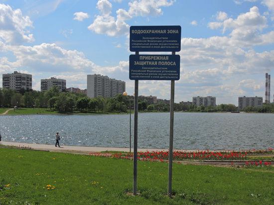 Двое уроженцев Киргизии утонули в Москве, отмечая победу хоккейной сборной России