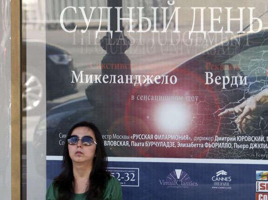 В Московском областном суде из-за жары сократили рабочий день