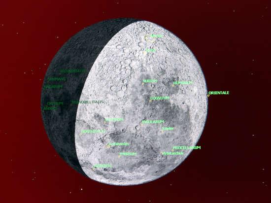 Ученые объяснили, почему Луна имеет форму лимона