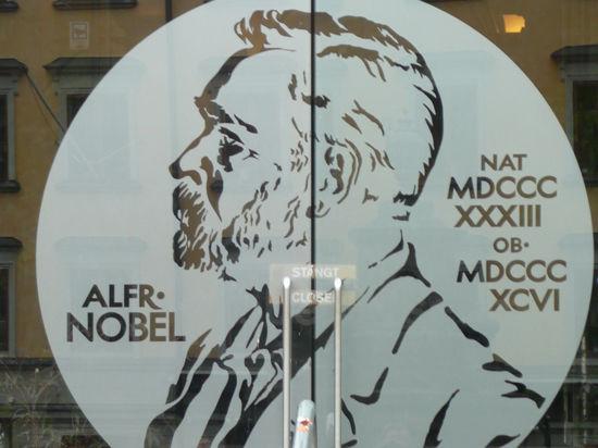 В понедельник в Швеции назовут лауреата в области физиологии и медицины