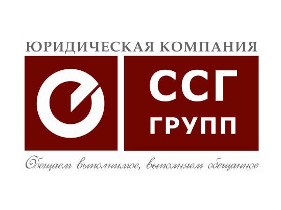Новые правила для бизнеса в Крыму