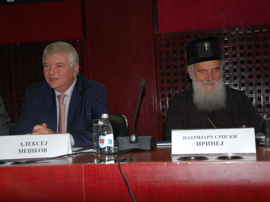 Россия и Cербия инициировали международный диалог