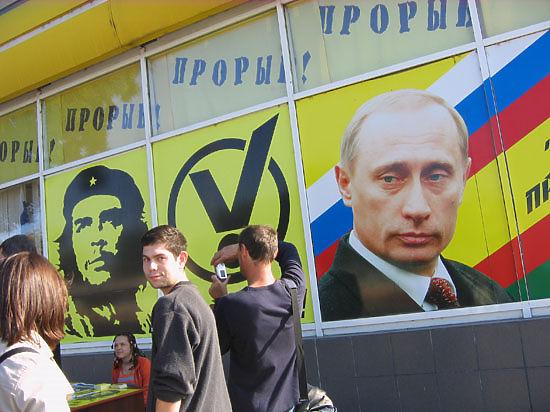 На выборах в Молдавии победят антироссийские силы