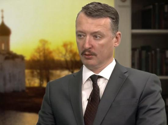 Полковник ФСБ Игорь Стрелков назвал бессмысленным штурм донецкого аэропорта