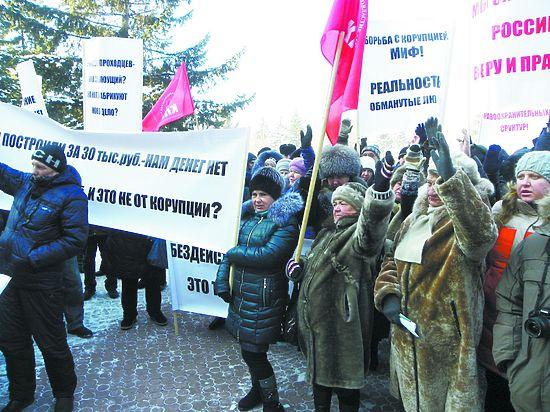 Почему строители выступили за отставку губернатора ЕАО Александра Винникова?