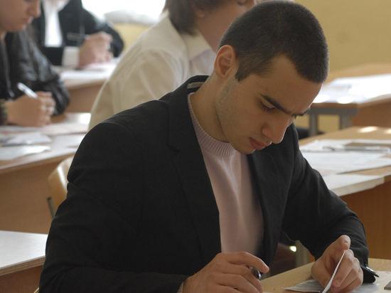 Каждый балл НЕ списанного экзамена стоил государству 66 миллионов рублей.