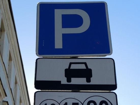 Должников ГИБДД не пустят на парковки даже за деньги
