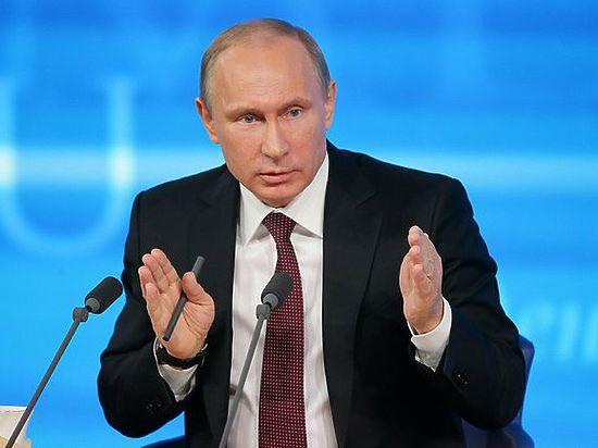 Следите вместе с MKRU за самыми интересными моментами общения президента России с журналистами