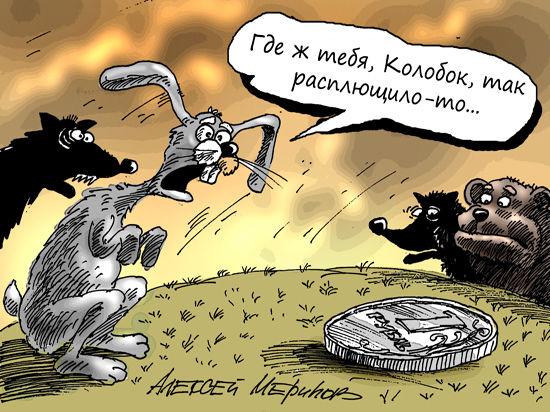 Российская национальная валюта находится в глубоком кризисе