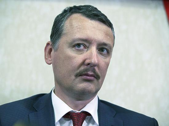 Стрелков: в ДНР и ЛНР разворовывают российскую гуманитарную помощь