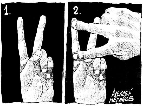 Да здравствует свобода печати!