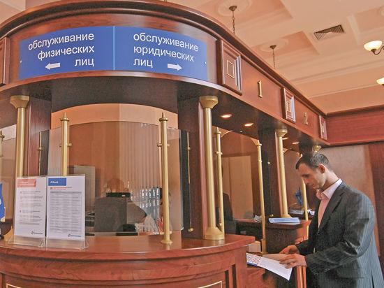 Граждане России бьют рекорды по невозврату кредитов