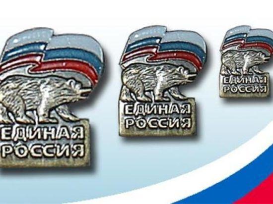 Большинство в Хабаровском крае за «Единой Россией»