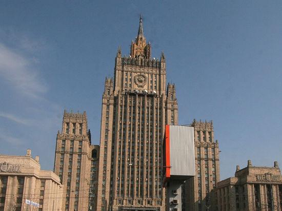 МИД РФ отреагировал на желание Донецкой народной республики войти в состав России