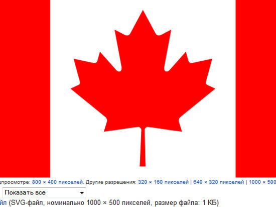 Канада добавила санкций России