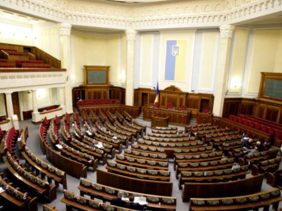 Подробности конституционной реформы Украины: Порошенко урежет себе полномочия, сделав Раду
