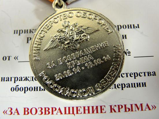 Памятную медаль можно купить всего за 600 рублей