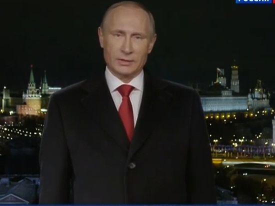 Путин в новогоднем обращении поблагодарил россиян за отстаивание интересов страны