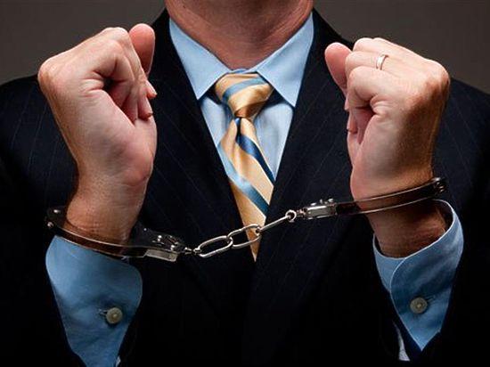 Привлечь к уголовной ответственности
