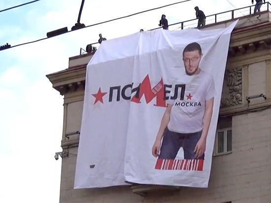 Московские власти прокомментировали слухи о новом логотипе метро разработки студии Лебедева