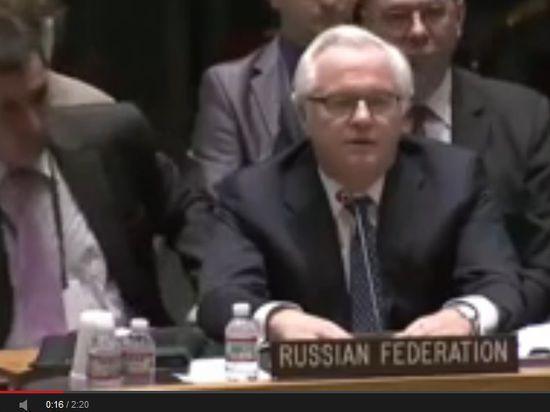 Чуркин в Совбезе: Киевский режим толкает Украину к катастрофе