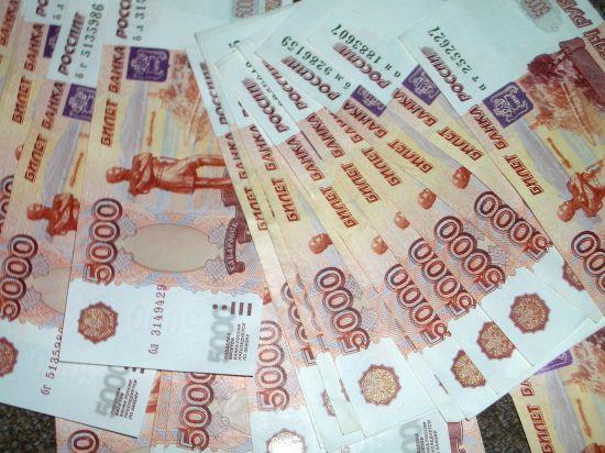 Схему вывода из РФ 700 миллиардов рублей через Молдавию расследует МВД