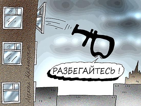 Групповое изнасилование рубля