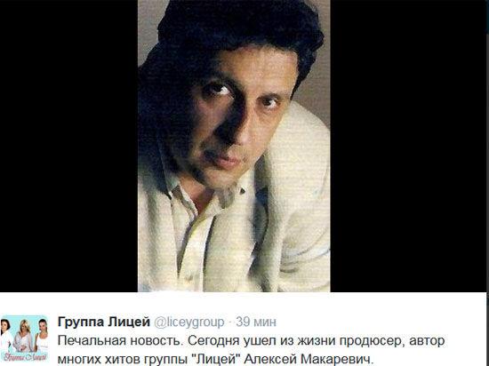 Скончался брат Андрея Макаревича - продюсер группы