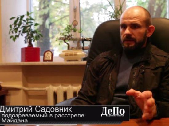 Сбежавший экс-командир роты «Беркута» Садовник объявлен в розыск