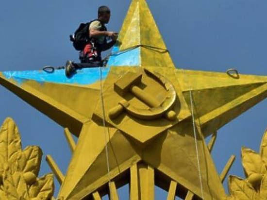 Украинский флаг вместо всех доказательств