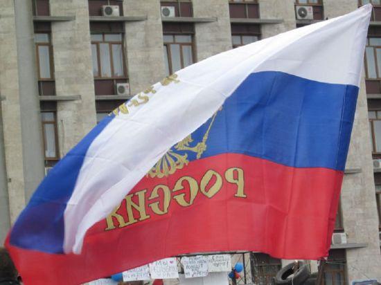 Россияне — на пике счастья