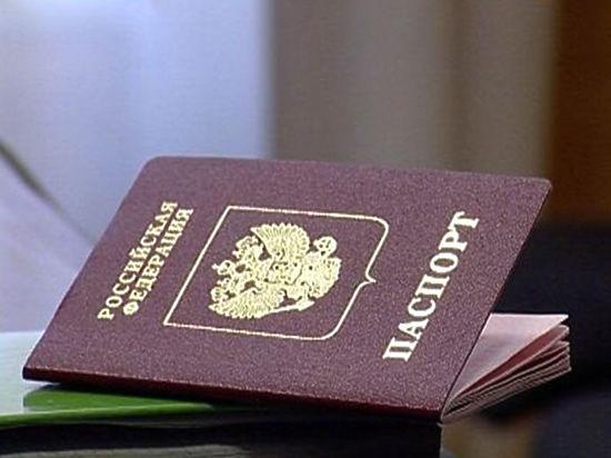 Упрощенный порядок получения российского гражданства для носителей русского языка - миф или реальность?