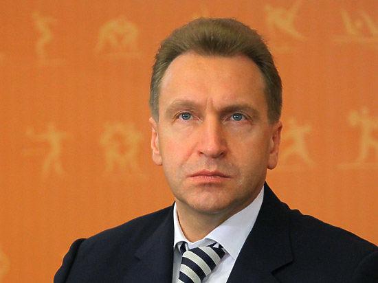 По его мнению, текущая ситуация в экономике связана с тем, что РФ забыла об уроках кризиса 2008-2009 годов