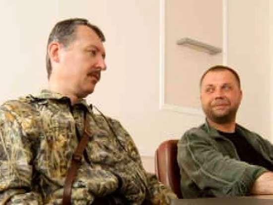 Силы АТО взяли Красный Луч, полностью блокировав Донецк