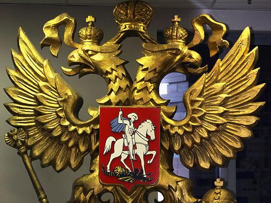 Верховный суд РФ поставил вне закона