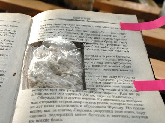 ФСКН предлагает продлить сроки ареста для покупателей наркотиков