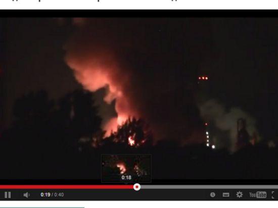На химзаводе компании Shell в Голландии прогремела серия взрывов