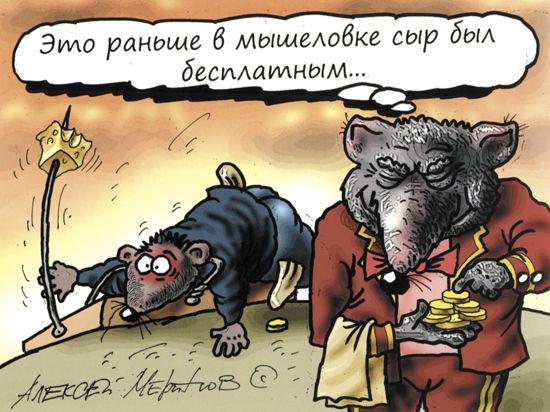 Украина оставит Европу без российского газа. Прогноз экспертов