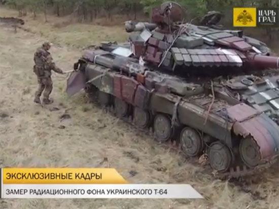 Эксперты: «Использование радиоактивных танков из Чернобыля в Донбассе — знак безысходности»
