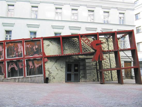 Музей Маяковского вернет себе футуризм
