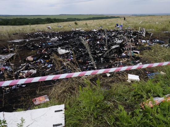 Черный понедельник, «черные ящики», черные мешки для останков, черное небо над Украиной