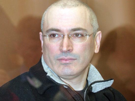 Ходорковский открывает свое СМИ: Интернет-портал возглавит Галина Тимченко