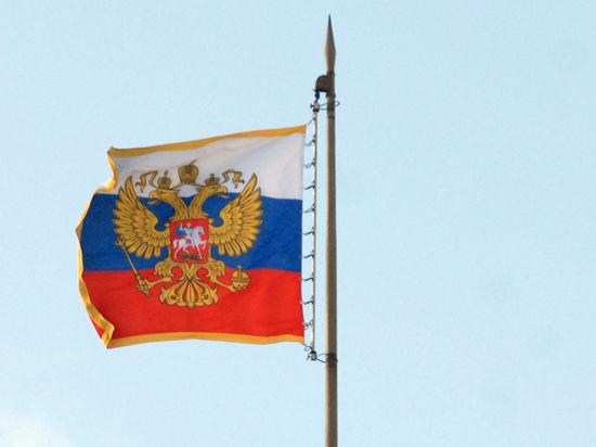 Как помириться России и США
