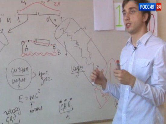 Российско-словацкий тандем физиков нашел способ мгновенного телепортирования вещей